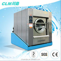 CLM hot sale heavy duty commercial washing machine
