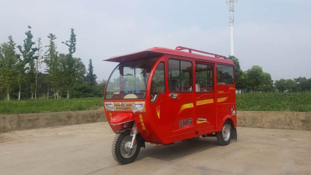 Táxi da motocicleta de 3 rodas / triciclo fechado do passageiro da cabine