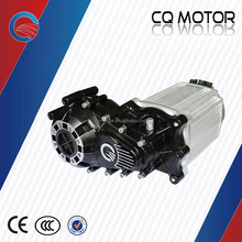 60V 3000-5000W big power electric car or vehicle or electric auto DC PMSM gear motor
