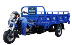 200cc china three wheel motorcycle hot sale in 2015