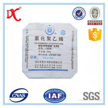 Powder chemical product Valve kraft paper bag 25kg