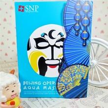 SNP Beijing Opera Aqua Face Mask 10pcs/box