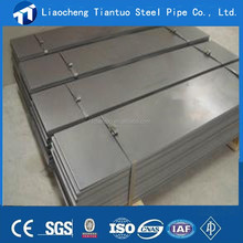 high quality MS plate shipbuilding carbon steel plate
