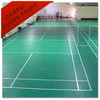 Caboli high quality anti slip epoxy floor paint for factory