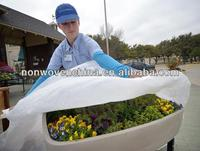PP nonwoven fabric frost protection garden grow bags/fleece