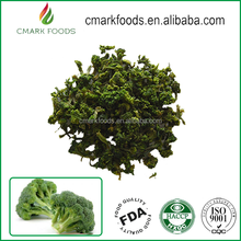 Wholesales dehydrate fresh white broccoli price