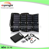 new Solar bag for laptop and mobile phones