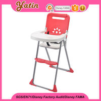 new product with whole plastic seat baby rocker