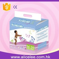 Baby care products 2015 new top selling model
