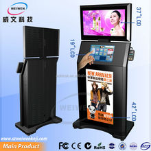 Three-screen display video game player price full hd 19inch multi touch screen frame