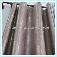 thick heavy woven wide width jacquard dimout fabric for curtain