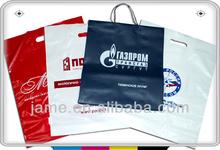 barato nombre de la empresa y el sitio web de la impresión en la bolsa de papel
