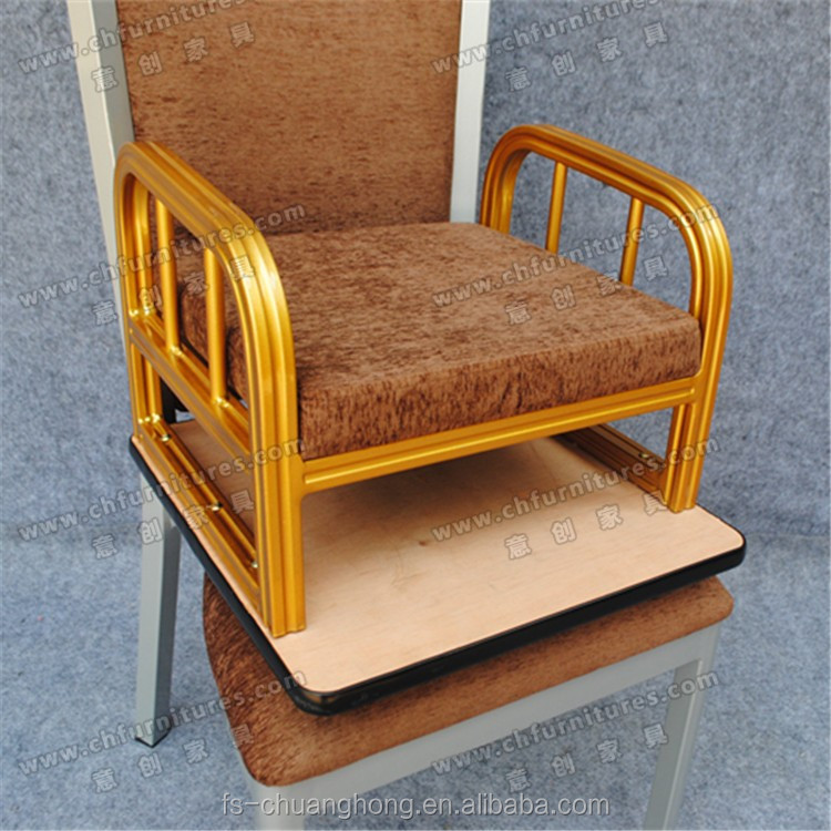 used high quality hotel banquet baby chair for sale yc