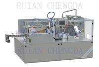 Automatic high speed glue cartoning machine