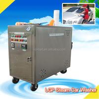 2015 CE LPG 20 bar dural pistol mobile vapor car washer/steam car wash equipment india