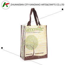 recyclable PP lamination bag with tree printing