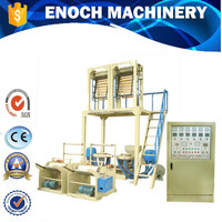 Single Screw Double Die Head plastic Film Blowing Machine