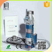 DC rolling door motor/remote control side door motor