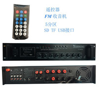Background music system remote control 150watts mixer amplifier