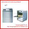 Portable Glass Washer. Under-counter Glass and Dish Washer, Stainless Steel Dishwasher PL-U1