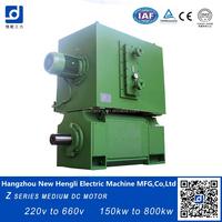 rubber bearing dc motor 15kw