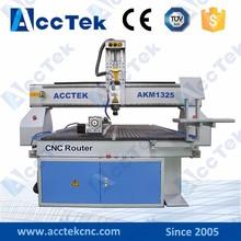 Global brand AccTek AKM1325 cnc router machine price / wood cnc machine