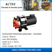 FAXI320 gearless elevator traction machine