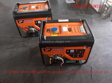 KGE6500E/ AC Single phase 5KW key start portable gasoline generator for home and outdoor use