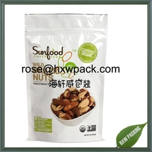 zip top food grade dried nut plastic pouch with beautiful custom design