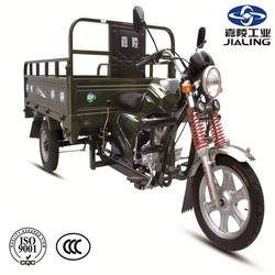 2015 hot sale China JIALING cargo tricycle, three wheel motorcycle for sales