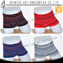 HSZ-SL0030 Hot sale seamless men underwear High quality men seamless thong panties Wholesale seamless underwear men's boxer
