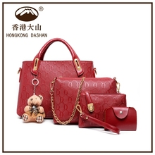 Online Shopping Hong Kong New Products 2015 Korean Style Handbag Sets for Lady
