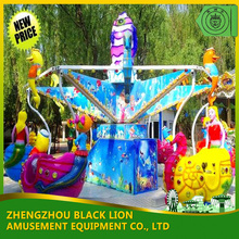 2015 Hot Sale Amusement Swing Carousel Rides/amusement Merry Go Round For Sale Ocean Walking