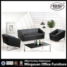 E196 Modern sofa, stainless steel sofa , leather sofa