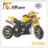 2015 New Model Children Electric Motorcycle Battery Operated Children Motorcycle for Kids