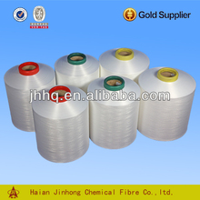 high quality twist dty nylon 6 yarn NIM wholesale for underwear nylon 6 dty yarn on sale ,best price nylon yarn,cheap nylo