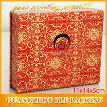 (BLF-GB1426)golden foil gift box
