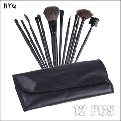 12 PCS Professioal Cosmetic Makeup Kit & Black Leather Case