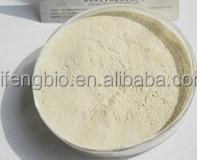 Nutritional yeast powder_ Yeast Glucan/Beta Glucan