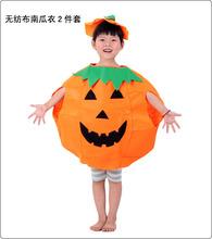 DJ-063yiwu caddy Halloween accessories/ Halloween pumpkin costume party accessories/ Halloween cosplay pumpkin suit