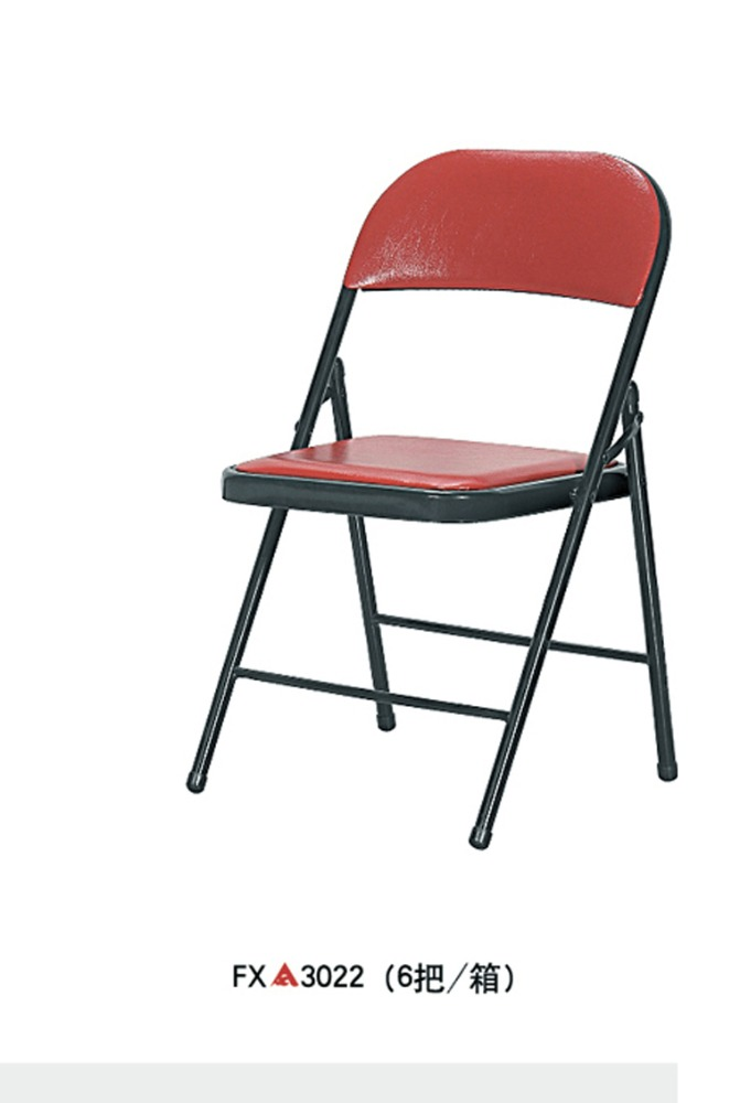 Hot Sale Folding Chair Buy Folding Chair Cheap Folding Chairs Folding Easy