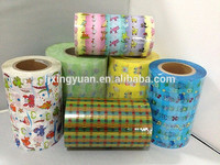 Lovely PP frontal tape for baby diaper raw materia