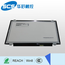 14-inch multi-touch TFT LCD touchscreen module,1920*1080 industrial,medical,automotive application