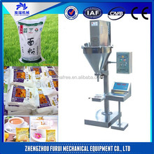 High accuracy aseptic powder sachet filling machine/sachet powder filling and sealing machine