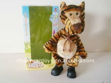 hot sale electrical tiger singing dancing toys lush tiger with IC BC5801188