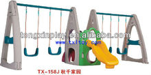 New style plastic slide and swing TX-158J