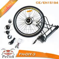 Wholesale china merchandise electric bicycle motor golden motor