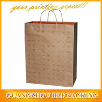 (BLF-PB1187)brown paper grocery bags