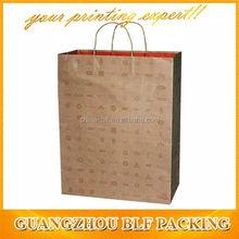 (BLF-PB1187)brown paper grocery bags