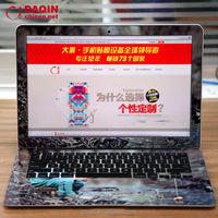 daqin diy full body custom laptop skins for any tablet